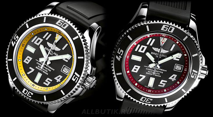 Breitling New-wave Superocean