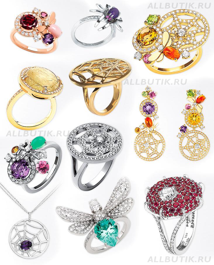 chaumet jewelry 2 - jewelry CHOME