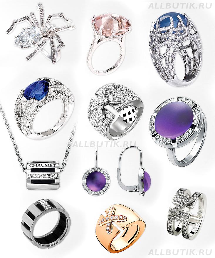 chaumet jewelry 3 - jewelry CHOME