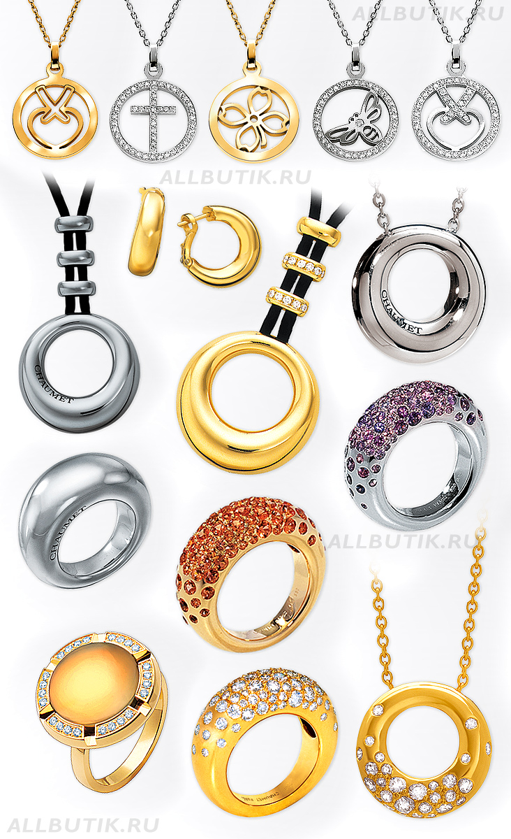 chaumet jewelry 4 - jewelry CHOME