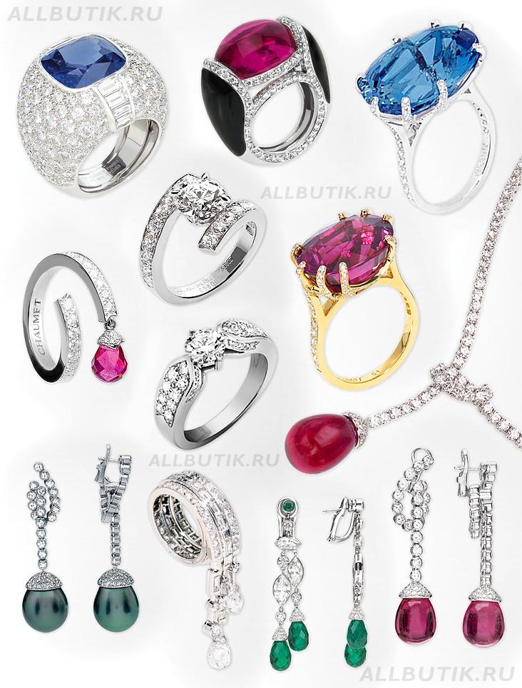 chaumet jewelry 5 - jewelry CHOME