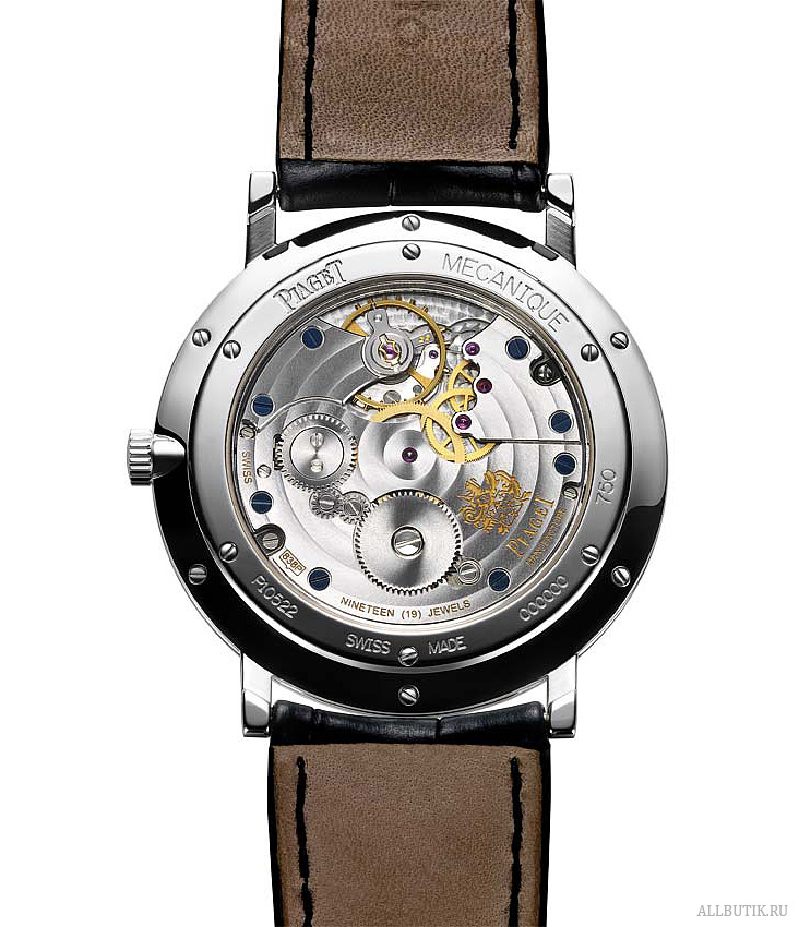 Piaget Altiplano 40 mm